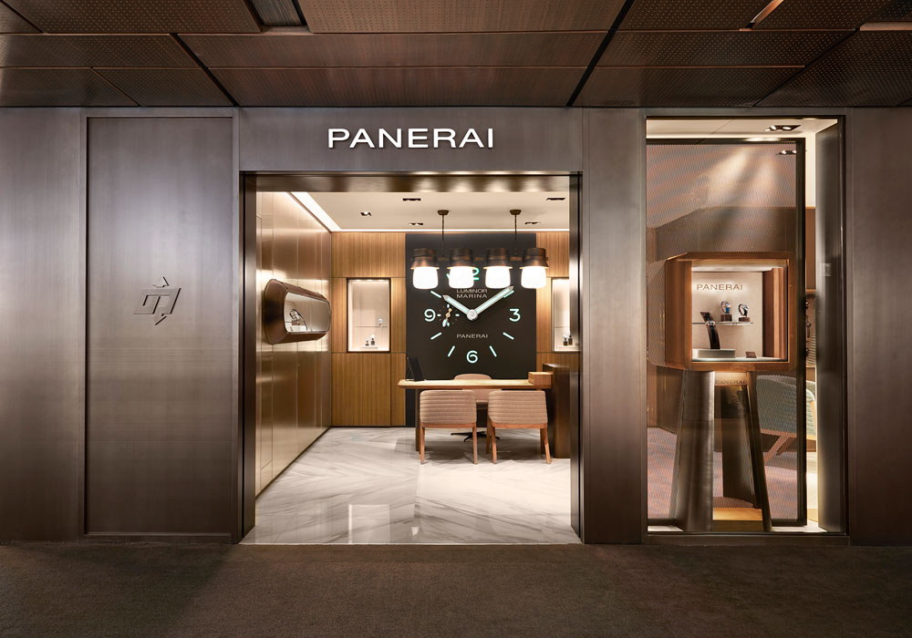 boutique Panerai Seúl