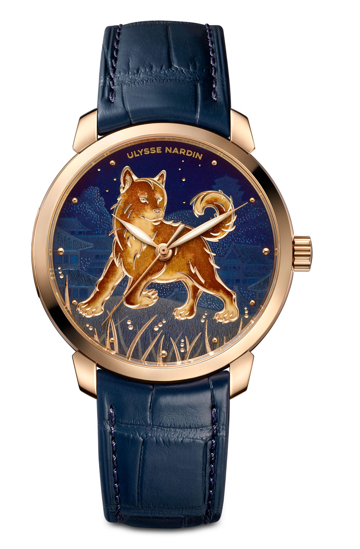 Reloj Classico Dog Ulysse Nardin año del perro horóscopo chino