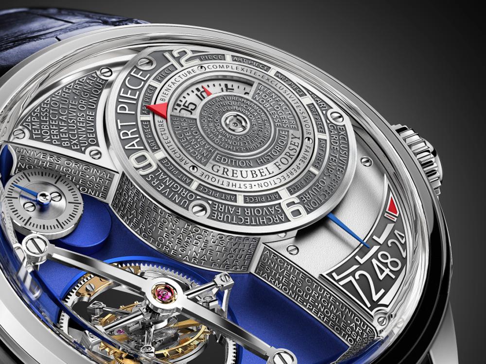 Esfera reloj Art Piece Edition Historique de Greubel Forsey