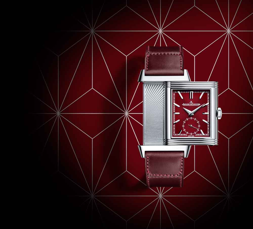 Reloj Reverso Tribute Small Seconds de Jaeger-LeCoultre edición boutique